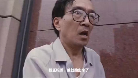 两人饭店说得好好的, 张秋生就背叛赵小帅, 电话给刘德龙报信
