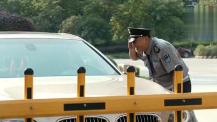 主任开豪车怕被发现自己换了个车标,难怪保安这么吐槽