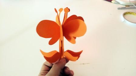立体剪纸视频教程,如何剪蝴蝶花,立体剪纸大全