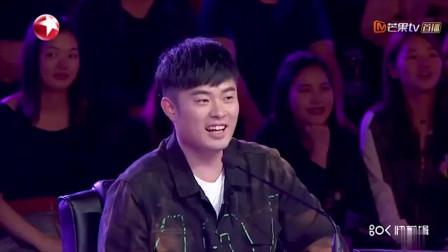 笑傲江湖4:娃娃脸石老板单人脱口秀