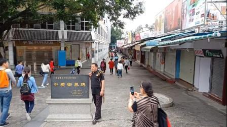 深圳:步入中英街 莫忘屈辱史