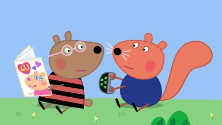 小猪佩奇朋友小熊和小松鼠一起玩耍 简笔画