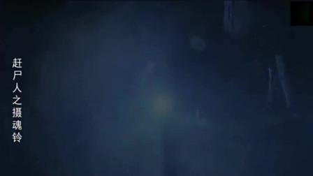 女子半夜出现在坟场,转过头身后黏上个,眼睛发红的异类