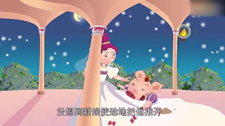 格林童话故事全集 国王有一个猪儿子,他想娶面包师的女儿!