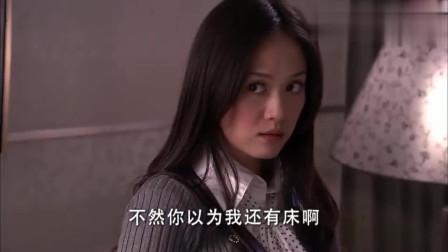 佳期如梦:佳期弄丢家门钥匙,东子把她接到自己家,佳期刚好撞上尴尬期