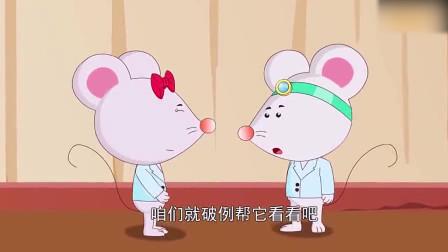 儿童故事大全:老鼠夫妻当了牙医,还帮狐狸看了牙齿!