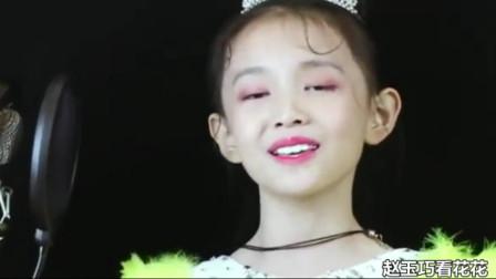 网红宋小睿深情演唱《可不可以》,10岁能唱成这样真是不错