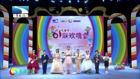 孝道兴华六一晚会丨《嘻哈小萌童硚口我最帅》——武汉B5时尚舞蹈
