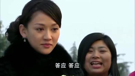 佳期如梦:佳期接到西子的捧花,她现场向东子求婚,东子再三犹豫