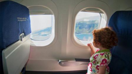为什么飞机的窗户,都设计成椭圆形?