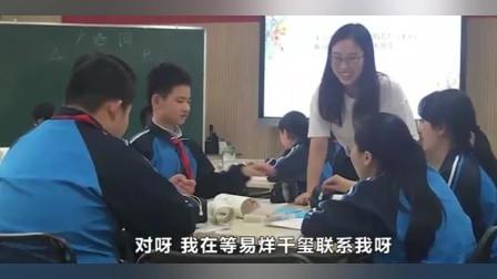 """学生给老师写征婚宣言""""嫁妆试卷千万张""""老师:等易烊千玺联系我"""