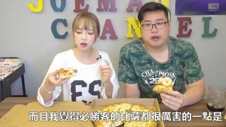 小哥哥带美女试吃必胜客海皇干贝凤梨虾披萨,这样的反应会不会太夸张啦?