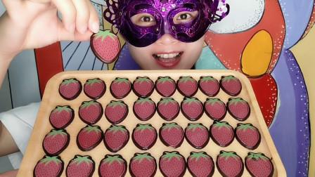 """妹子吃""""草莓巧克力"""",创意甜点香甜丝滑,漂亮又美味"""