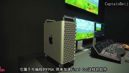 和垃圾桶说拜拜!苹果超贵的新款MacPro终于来了