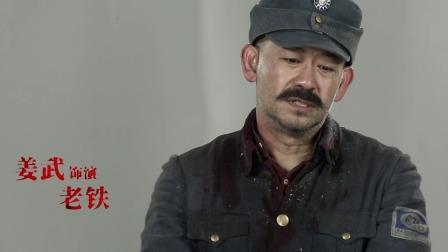 """电影《八佰》""""狼·狗·猫""""预告 王千源张译姜武还原战场小人物"""