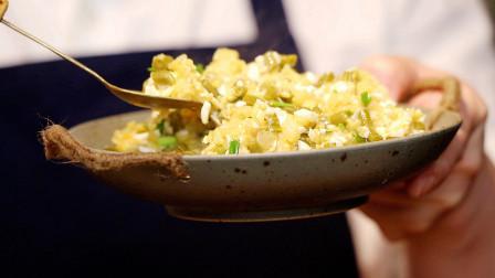 火哥的菜:端午咸鸭蛋新吃法,搭配土豆炒,软绵爽脆大人小孩都爱吃