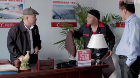 乡村爱情浪漫曲 (下)赵四抠王上线所向披靡,辞掉副总抢垫子