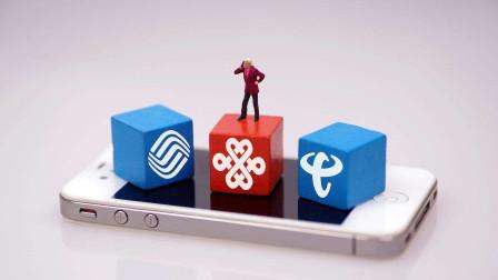 用户手机号码长年不更换,运营商有哪些优惠政策?这里告诉你答案!