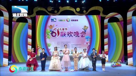 孝道兴华六一晚会丨《弟子规》——武汉舞灵荟教育成长馆