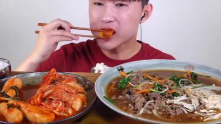 美食吃播:韩国大胃王吃肉汤,加上超辣泡菜,辣的真过瘾!