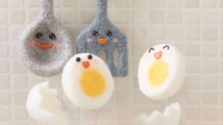 【果儿羊毛毡手作】——煎蛋
