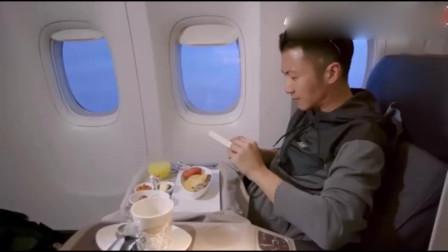 锋味;原来飞机餐都可以这么先进,谢霆锋一口吃下去太爽了!