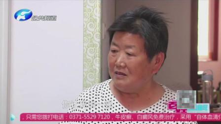 加起来140多岁的老夫妻,一点小事就开吵,网友称:无理老太太