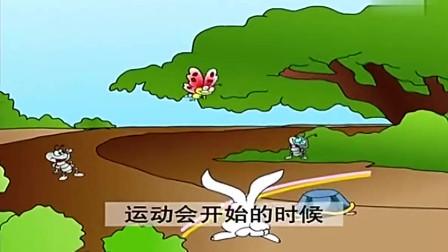 故事大全100篇 龟兔赛跑,兔子跑得快太大意,结果让慢吞吞的乌龟赢了