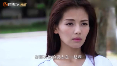 亲爱的婚姻:刘涛不想走路,马天宇直接背着走,这老公真给力!