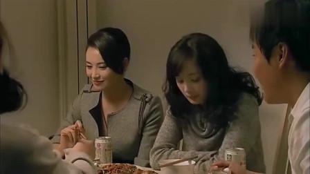 北京爱情故事:吴狄与伍媚饭局秀恩爱,身为前女友的杨紫曦尴尬不语!