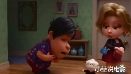 儿子要和女友搬出去住,妈妈阻拦不成,一口将儿子吞下