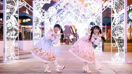 可爱双生子穿洛丽塔服装跳舞,实在是可爱到