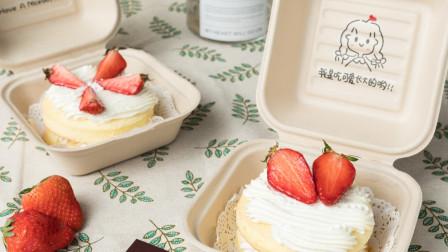 烘焙教程:二十分钟教你制作网红便当蛋糕,做礼物很合适哦