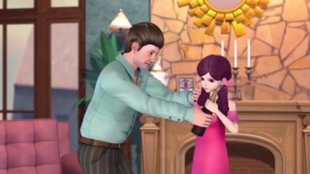 文茜夺走了爸爸的酒瓶让他别喝酒了,爸爸却把文茜给推倒了!