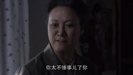 小麦进城:林木和美女不清不楚,母亲骂他糊涂,领着他和小麦道歉