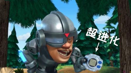 四川话熊出没:光头强靠一口铁锅进化成钢铁侠?肚儿都笑痛了