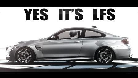 LFS - 宝马BMW M4 F82 商业广告