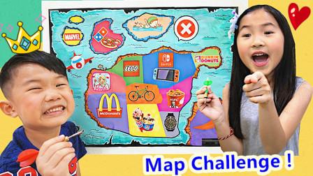 地图挑战 麦当劳冰淇淋和电子游戏机组成的迷宫 快来一起亲子互动吧