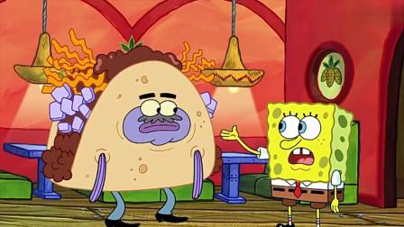 海绵宝宝:海绵宝宝做的面面蟹堡被老板扔出来,又失业了