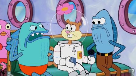 海绵宝宝:珊迪开始观察海底生物的各个行为