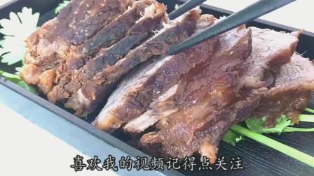 秘制卤牛肉家常新做法, 减肥期补充蛋白质, 怎么吃都不长肉