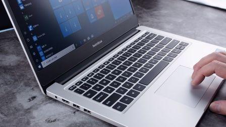 红米RedmiBook 14笔记本开箱:全金属机身 高性能独显