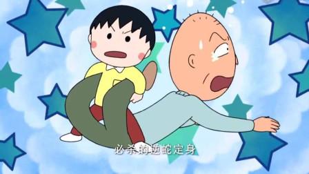 樱桃小丸子:爷爷幻想如果小丸子是男生