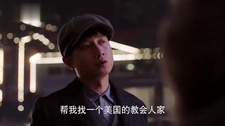 少帅:张学良逃跑去美国被抓回!杨宇霆:你爹不同意你还想跑出奉天