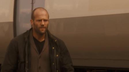 好莱坞电影《玩命追踪》:杰森斯坦森追捕犯罪嫌疑人!
