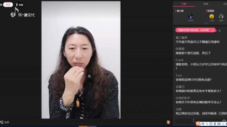 纪斌老师20190407直播回放(5)
