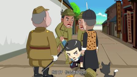 小兵杨来西: 杨来西双面受敌,小黑被残忍的害!好伤心!