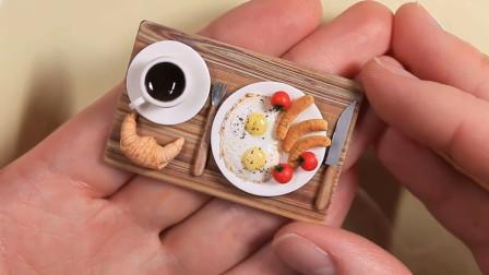 微世界DIY:迷你营养早餐