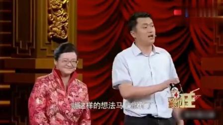 怼郭德纲的上海交大博士公式相声, 看潘长江、苗阜如何点评?