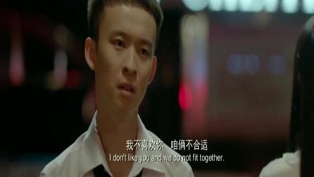 青春派:小伙兴致勃勃去找女友,不料女友竟说出这些话!扎心了